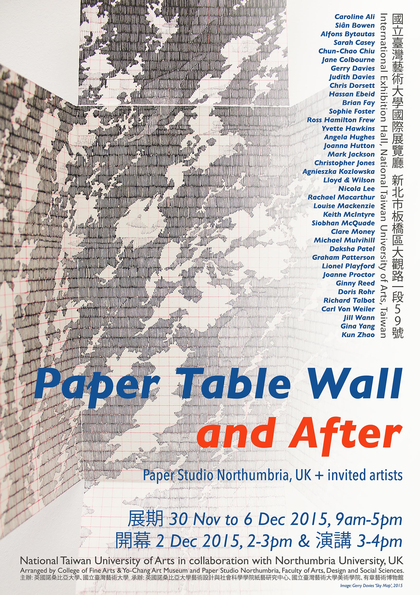 Paper, Table, Wall and After Exhibition Poster, Taiwan